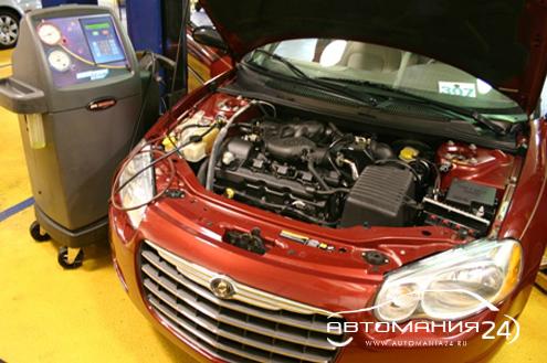 remont-autokonditsionera