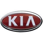 Киа - кузовной ремонт, стоимость