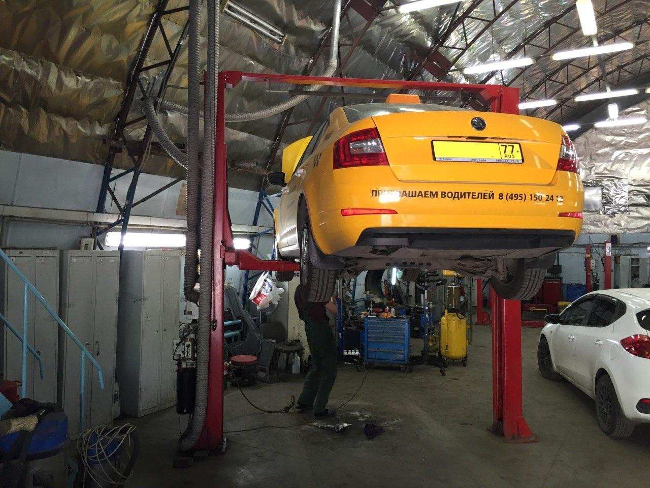 автомобилей и обслуживание ремонт